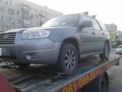 Выкуп битых, аварийных авто после ДТП вЛенинскомрайоне
